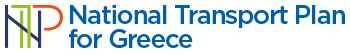National Transport Plan for Greece Logo